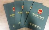 深圳两年内实现有效发明专利 拥有量超13万件